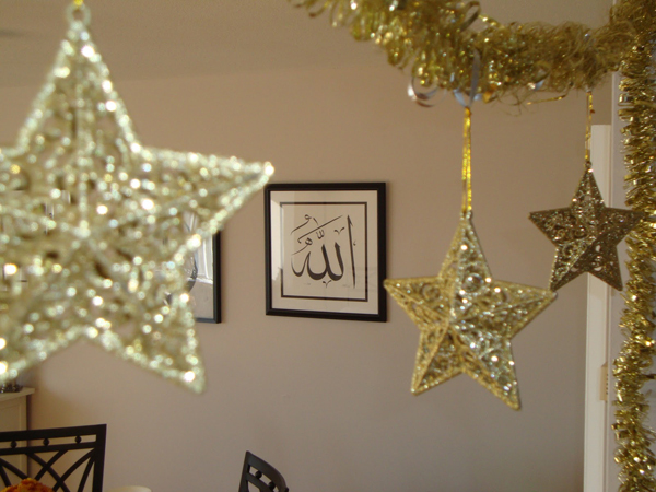 20 wonderful eid mubarak ideas house design and decor for Ramadan decorations at home