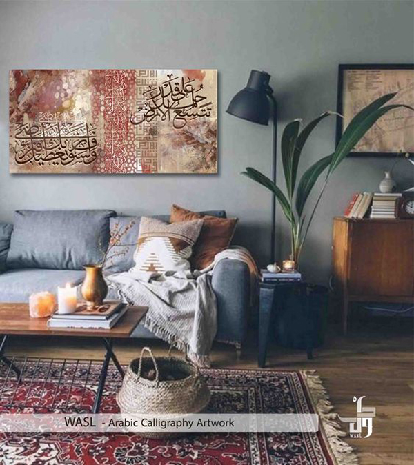 beautiful-living-room-with-arabic-calligraphy-wall-art