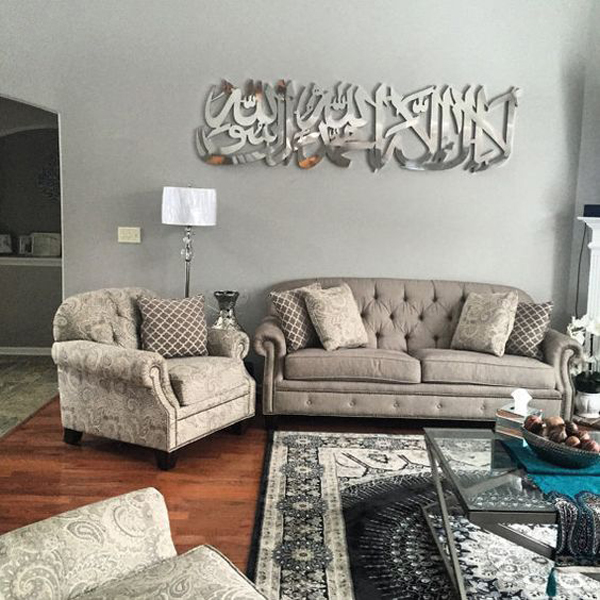 grey-living-room-design-with-stainless-steel-islamic-wall