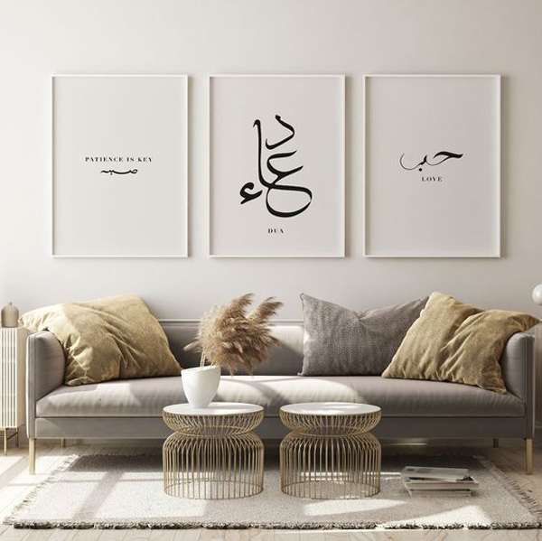modern-living-room-design-with-islamic-poster