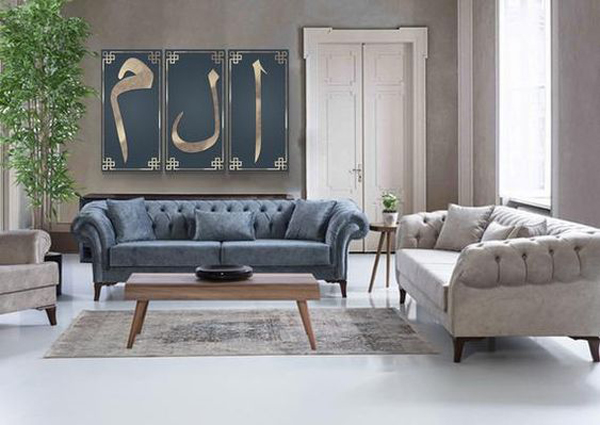 modern-living-space-with-islamic-wall-art