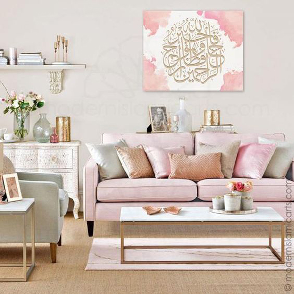pink-living-room-design-with-islamic-wall-art