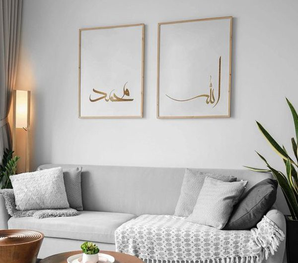 20 Beautiful Living Room Design To Welcome Ramadan