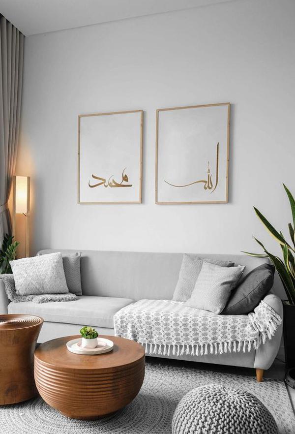 ramadan-living-room-with-Allah-islamic-calligraphy