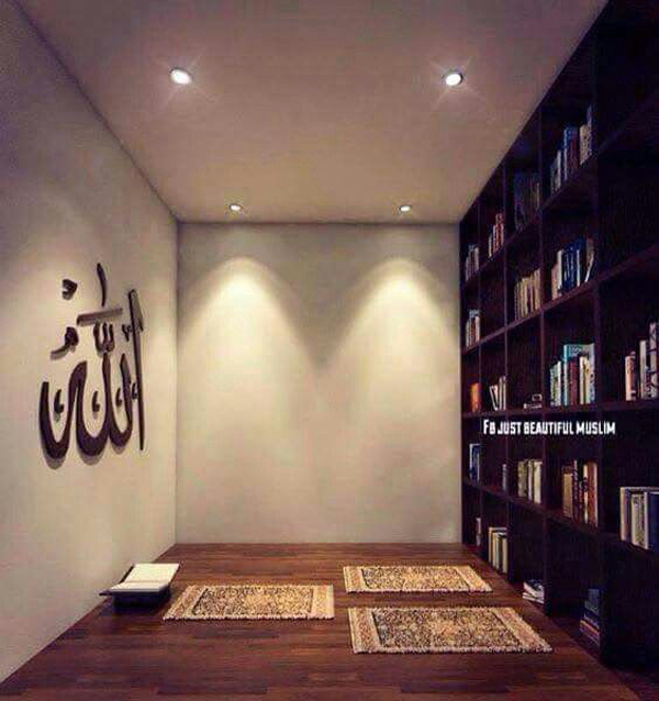 modern-praying-room-with-home-library